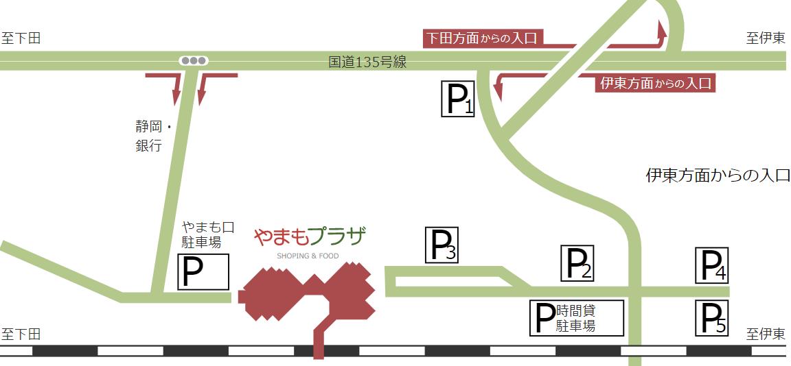 伊豆高原駅 駐車場 地図
