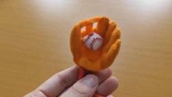 野球 作り方