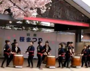 岩倉桜まつり 太鼓