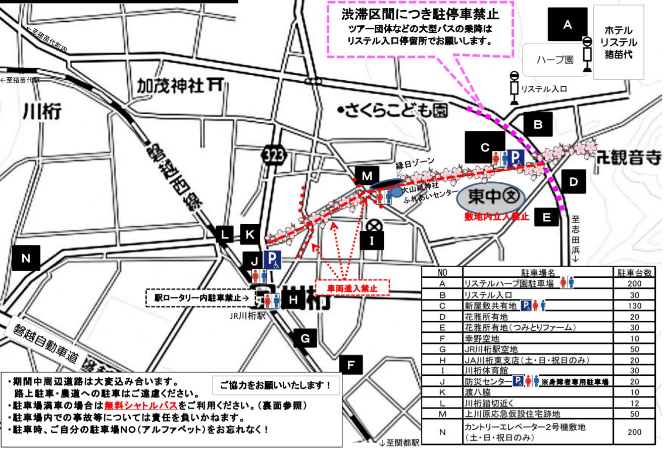観音寺川 駐車場 地図