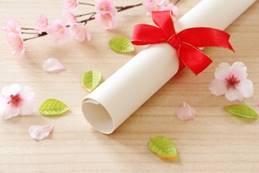 卒業証書 桜