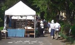 益子春の陶器市 アクセス
