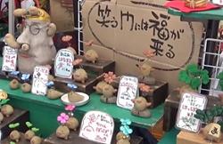 益子春の陶器市 開催