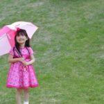 雨の日の過ごし方!【家族・夫婦・カップル・友達・一人】