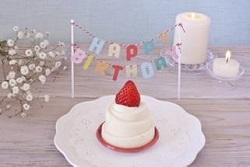 happybirthday いちごケーキ