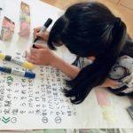夏休み 自由研究 小学生