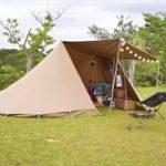 キャンプ持ち物チェックリスト一覧!女性や子連れに便利なものは?