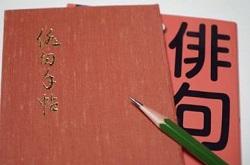 俳句 ノート 鉛筆