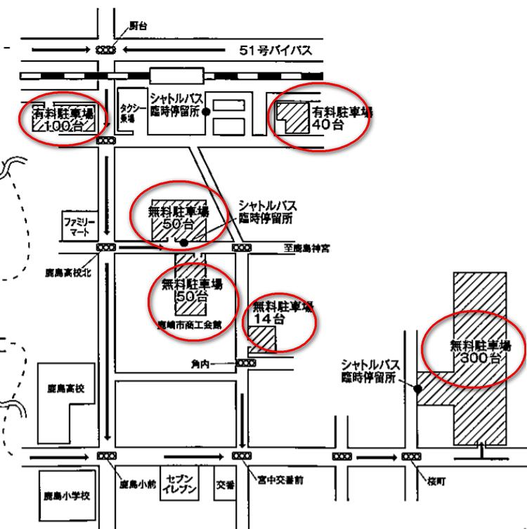 鹿嶋市花火大会 駐車場 地図