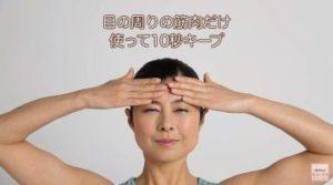 額に手を当て目を細める女性