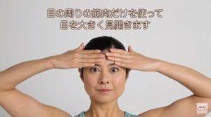 額に手を当て大きく目を見開く女性