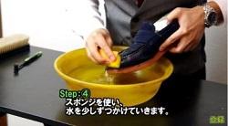 スエードの靴をスポンジを使って洗う
