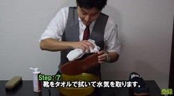 洗った靴の水分をタオルで拭き取っていく