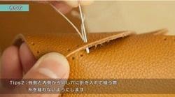 糸 針 穴