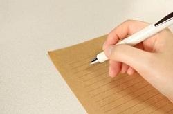 手紙 書き方 構成