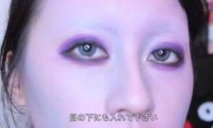 魔女メイク 紫のアイシャドウ