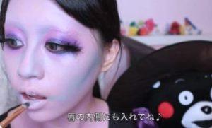魔女メイク 唇内側 青のファンデーション