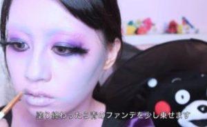 魔女メイク 青のファンデーション 唇