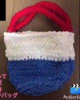 毛糸で手作り 丸底バッグ