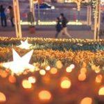 【大阪・京都】クリスマスデートスポット20選!おすすめや穴場は?