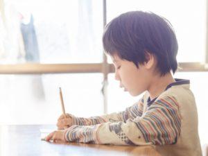 小学生 男の子 勉強