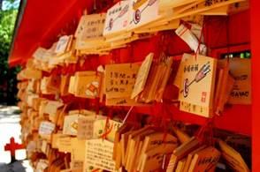 絵馬 神社