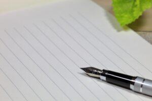 手紙 ペン