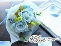ブルー 花束 上品
