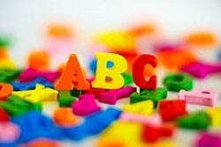 英語ブロック ABC