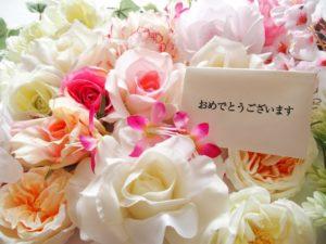 花束 おめでとう カード