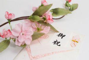 御祝 桜の花