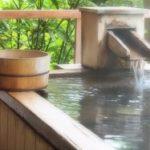 「源泉掛け流し温泉」と「循環温泉」の違いは?源泉かけ流し温泉おすすめは?