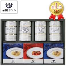 ギフト スープ